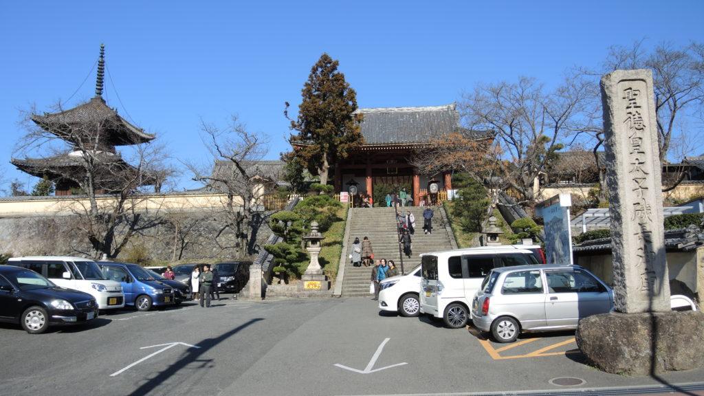 叡福寺 聖徳太子